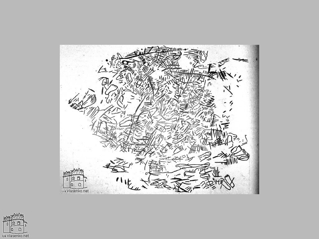 Плита с петроглифами из каменной